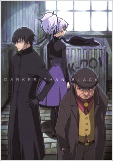 Darker than Black SS1