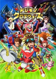Digimon Adventure SS6
