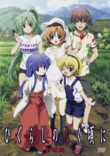 Xem Phim Higurashi no Naku Koro ni Kai - Higurashi no Naku Koro ni 2, Higurashi no Naku Koro ni 2nd Series, Higurashi no Nakukoro ni 2nd Season, The Moment the Cicadas Cry 2  VietSub