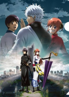 Gintama Movie 2: Kanketsu-hen