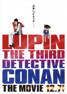 Lupin III vs Detective Conan Movie 1