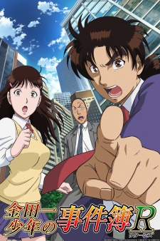 Xem Phim Kindaichi Shounen No Jikenbo Returns - The File of Young Kindaichi Returns VietSub