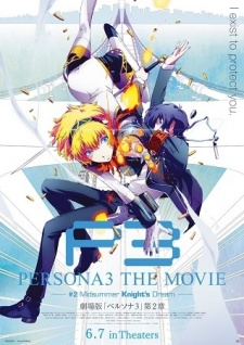 Xem Phim Persona 3 Movie 2 - Persona 3 the Movie: #2 Midsummer Knight's Dream