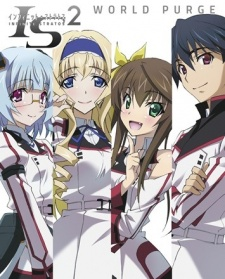 IS Infinite Stratos 2 -World Purge-hen