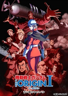 Mobile Suit Gundam The Origin