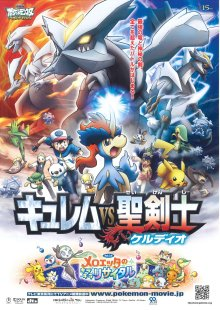 Xem Phim Pokemon Movie 15 -Kyurem Và Kiếm Sĩ Thần Thánh Keldeo - Pokemon Movie 15 Kyurem Vs The Sacred Swordsman VietSub
