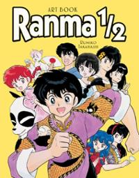 Ranma 1/2 Movie 1