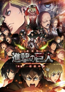 Xem Phim Shingeki no Kyojin Movie 2: Jiyuu no Tsubasa - Attack on Titan: Wings of Freedom VietSUb