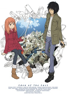 Higashi no Eden -Eden of The East