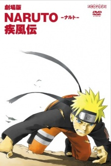 Naruto Shippuuden Movie 1