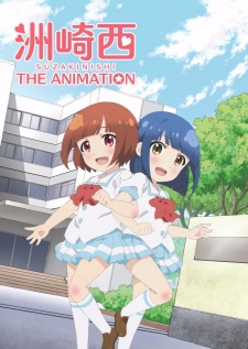 Xem Phim Suzakinishi the Animation - Anime Suzakinishi the Animation VietSub