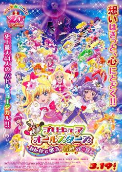 Xem Phim Pretty Cure All Stars DX - Precure All Stars Movie DX: Minna Tomodachi☆Kiseki no Zenin Daishuugou! VietSub