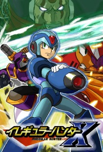 MegaMan Maverick Hunter X: The Day of Sigma