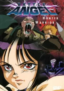 Gunnm -Battle Angel Alita