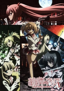Hidan No Aria Season 2