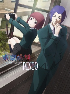 "Tokyo Ghoul: ""Pinto"""