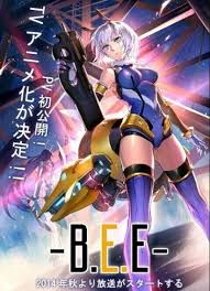 Chu Feng: BEE -School Shock