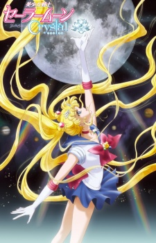 Bishoujo Senshi Sailor Moon Crystal