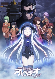 Aoki Hagane no Arpeggio: Ars Nova Movie 2