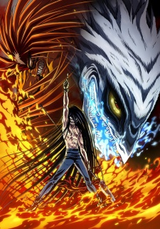 Ushio to Tora (TV) SS2