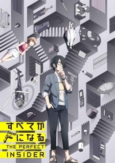 Xem Phim The Perfect Insider - Anime Subete ga F ni Naru: The Perfect Insider VietSub