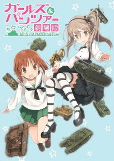 Girls und Panzer der Film: Arisu War!