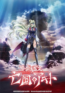 Code Geass: Akito the Exiled 5 – To Beloved Ones