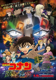 Xem Phim Detective Conan Movie 20: The Darkest Nightmare -  VietSub