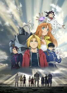 Fullmetal Alchemist The Movie