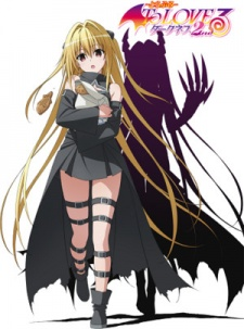 To Love-Ru Darkness SS2