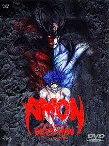 Amon: The Apocalypse of Devilman