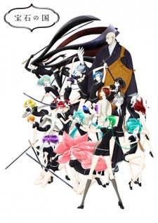 Houseki no Kuni (TV)